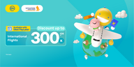 Fly with Singapore Airlines and Get Special Discount