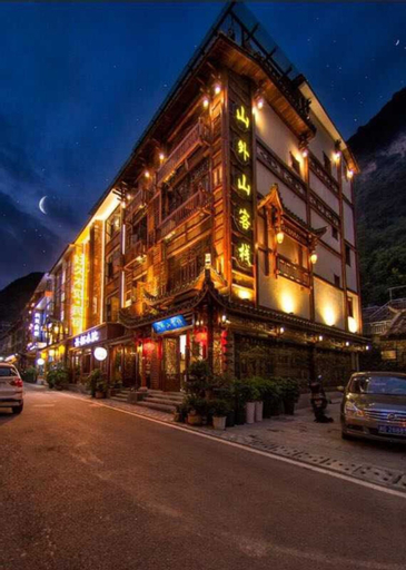 Mountain beyond Mountain Inn, Zhangjiajie
