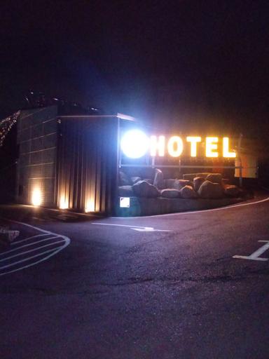 747 Motel, Gimcheon