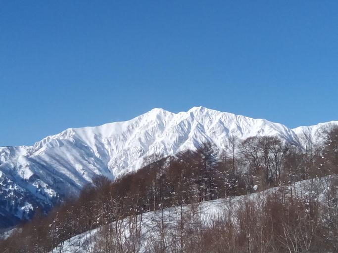 Lakeside Mine, Ōmachi