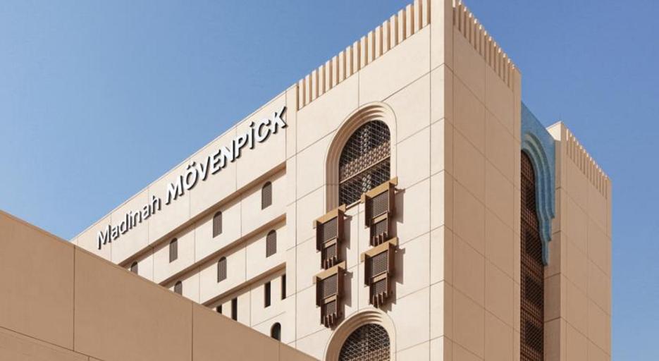 Madinah Movenpick Hotel,