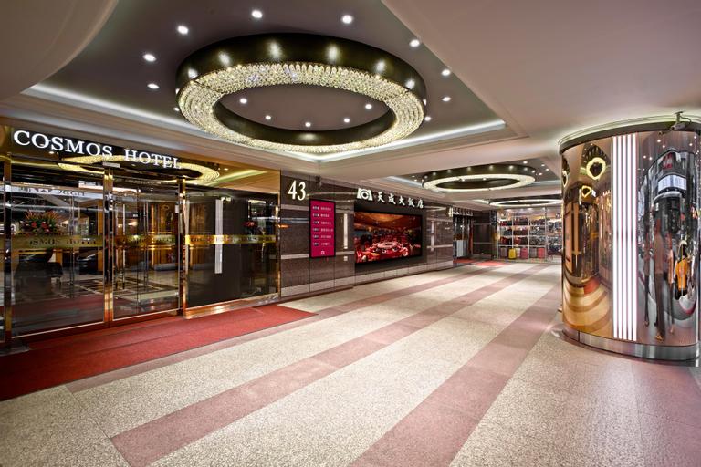 Cosmos Hotel Taipei, Taipei City