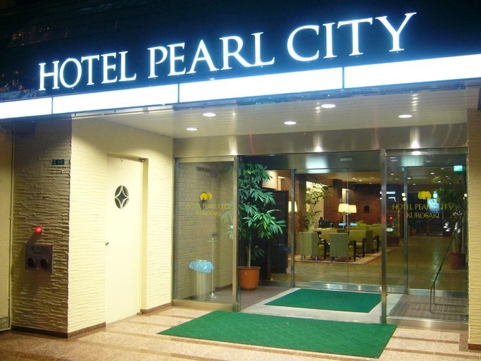 Hotel Pearl City Kurosaki, Kitakyūshū