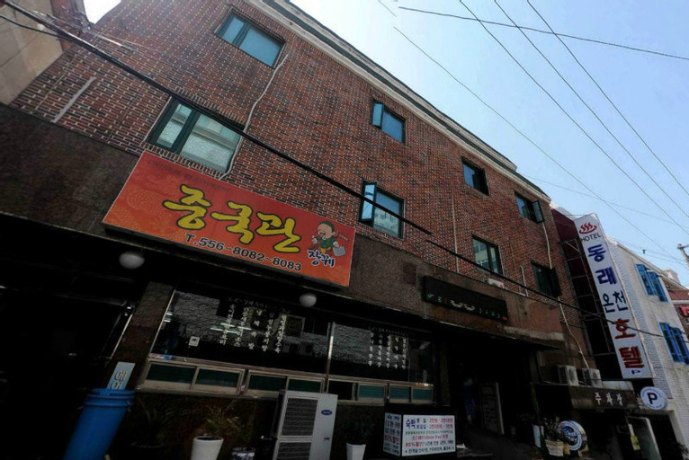 Goodstay Dongrae Oncheon Hotel, Dongnae