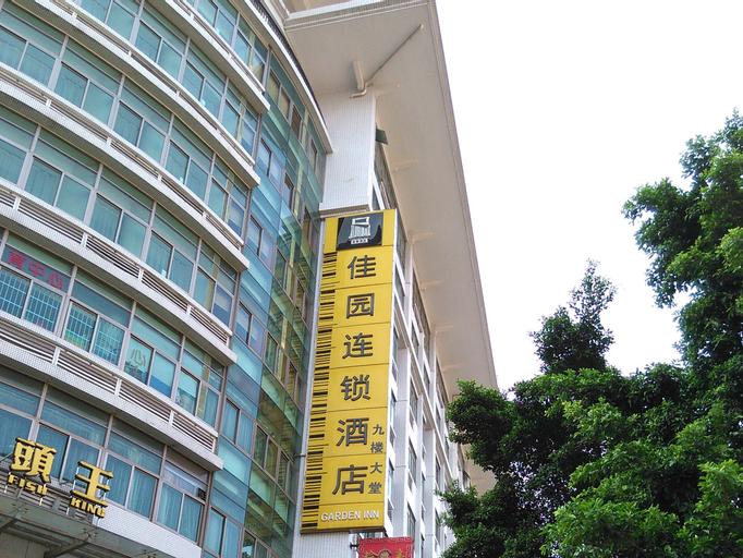 Yile Road Garden Inn, Guangzhou