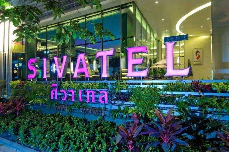Sivatel Bangkok, Ratchathewi
