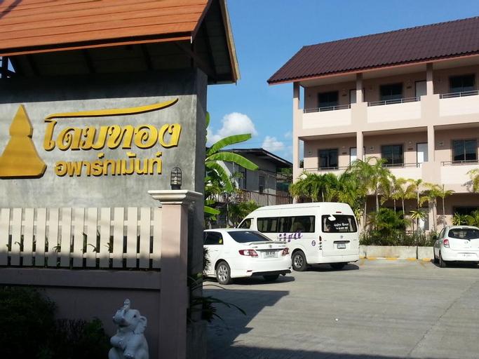 Domethong Residence, Muang Tak