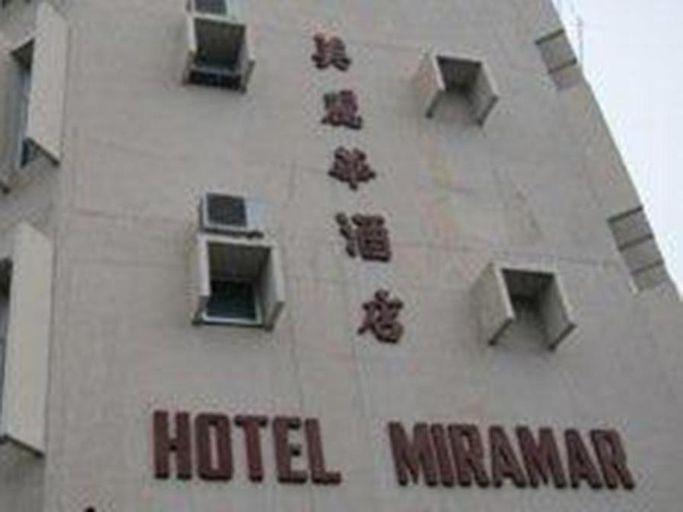 Hotel Miramar, Kota Setar