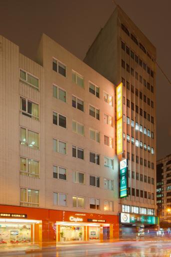 CityInn Hotel Taipei Station Branch II, Taipei City