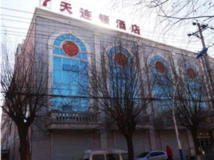 7 Days Inn Qiao An Yan Shan Road Branch, Tangshan