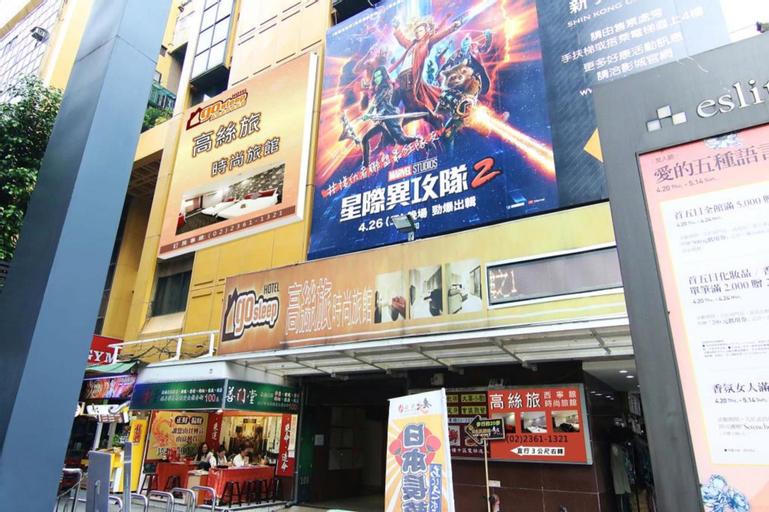 GoSleep Hotel (XiNing), Taipei City
