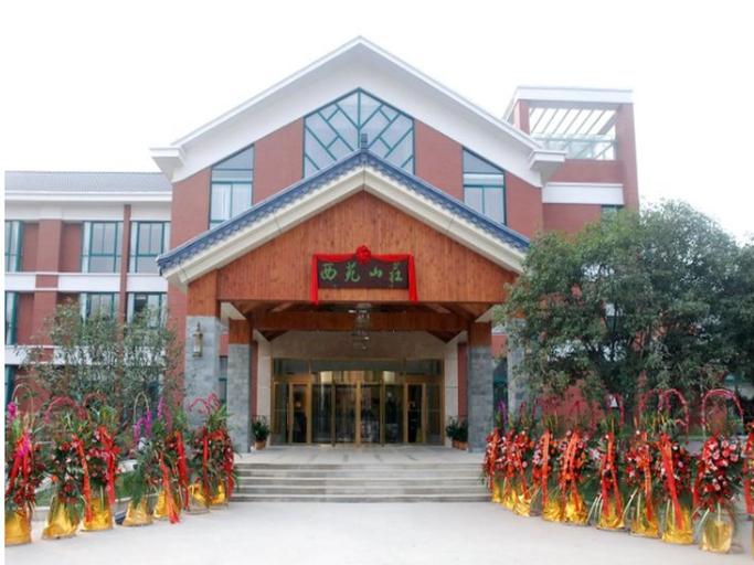 Wuxi Xiyuan Hotel, Wuxi