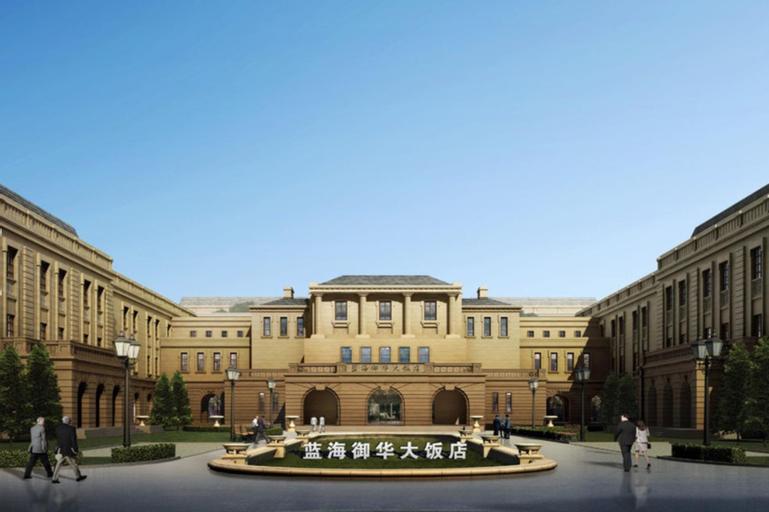 Luxury Blue Horizon Hotel Dongying, Dongying