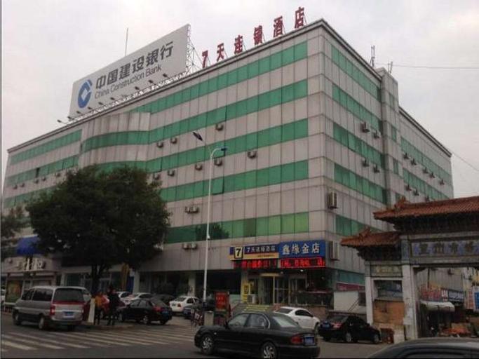 7 Days Inn Penglai Penglaige Scene District Dengzhou Road Branch, Yantai