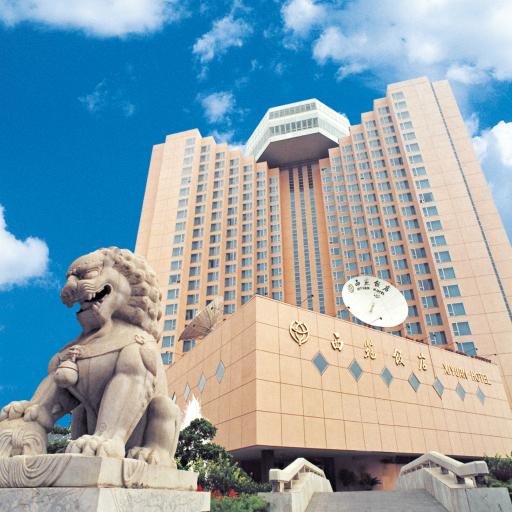 Xiyuan Hotel Beijing, Beijing