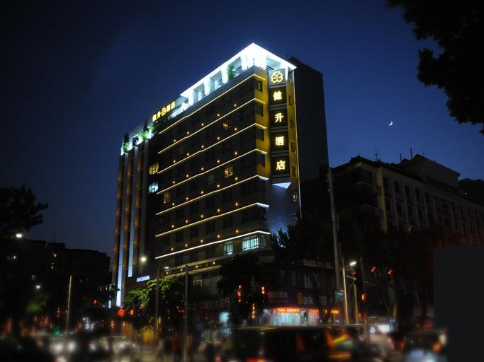 Jian Sheng Hotel, Guangzhou