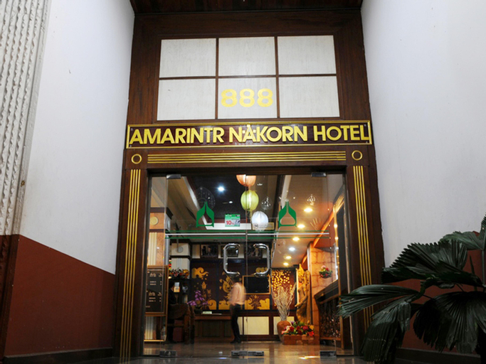 Amarin Nakorn, Muang Phitsanulok