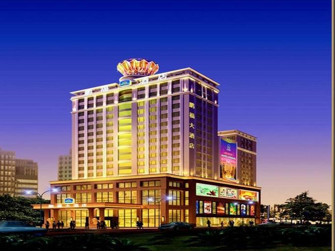Best Western Shenzhen Peng Fu Hotel, Shenzhen