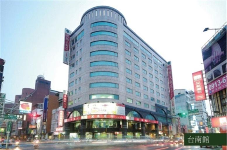 Dynasty Hotel Tainan, Tainan
