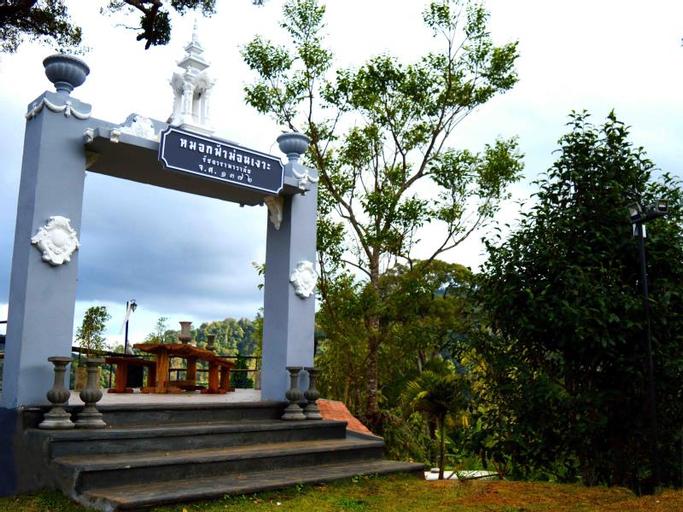 Mok Far Mont Ngo Resort, Mae Taeng