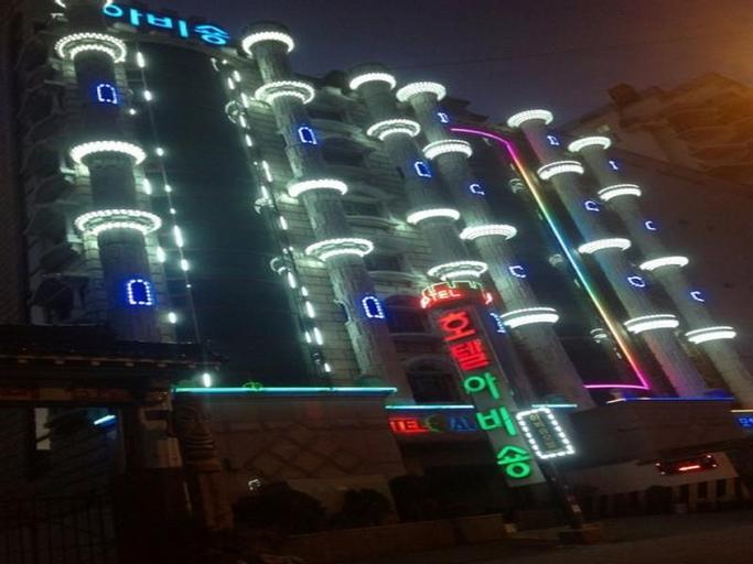 Goodstay  Aubeson Hotel, Seo