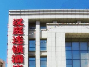 Hanting Hotel Dalian Jinzhou new times square Branch, Dalian