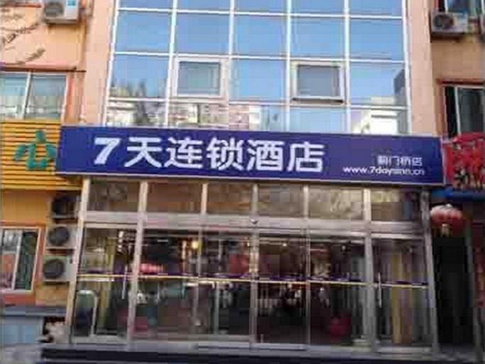 7 Days Inn Beijing Jimen Bridge Branch, Beijing