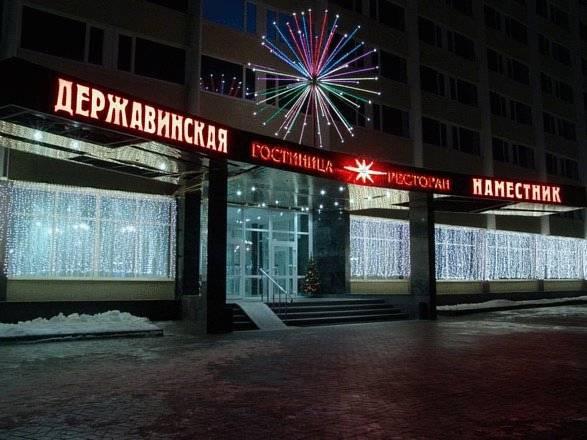ГРК Державинская, Tambovskiy rayon