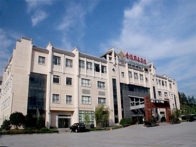 Huangshan Jinling Yixian Hotel, Huangshan