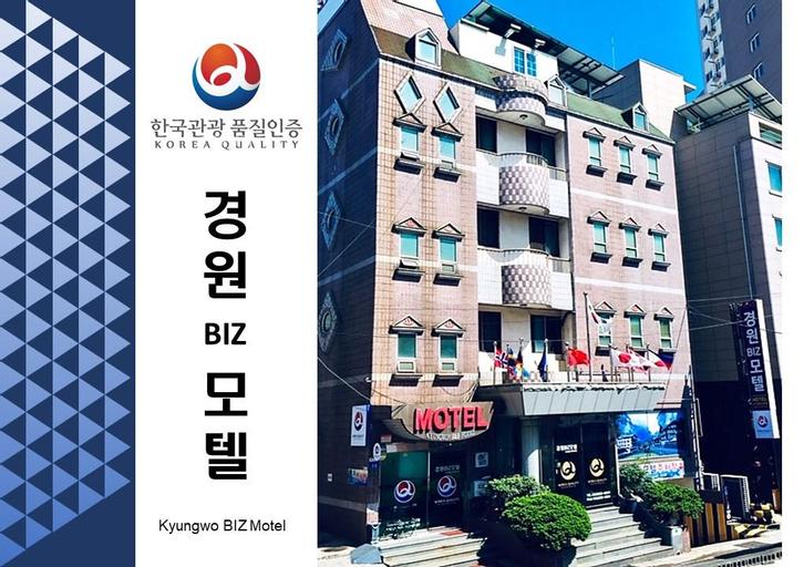 Kyungwon BIZ Motel, Dong