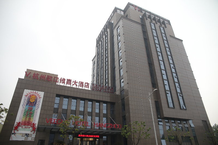Veegle, Hangzhou