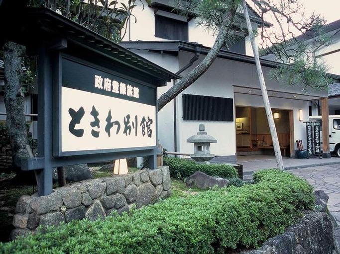 Tokiwa Bekkan Ryokan, Toyooka