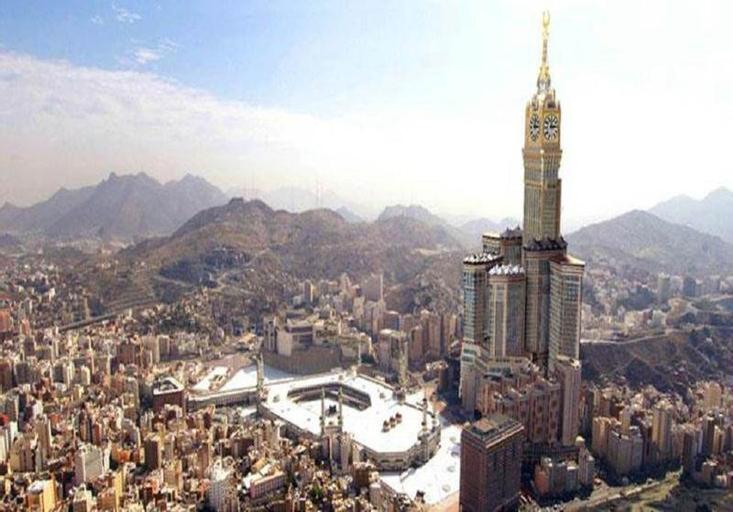 Fairmont Makkah Clock Royal Tower,