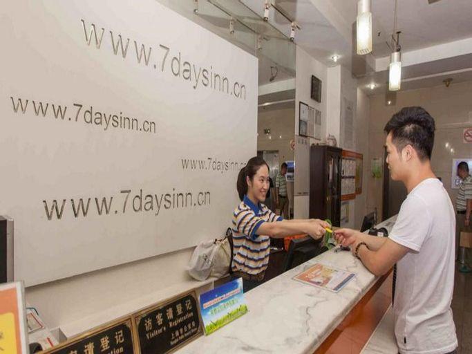 7 Days Inn Dezhou Railway Station Square, Dezhou