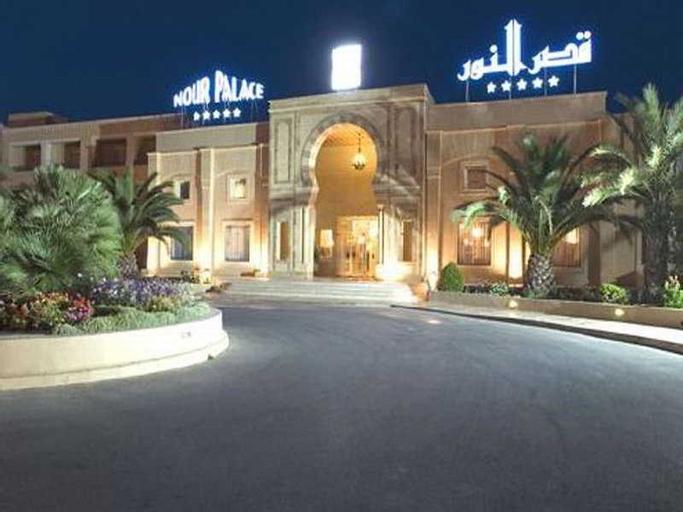 Hotel Nour Palace Resort & Thalasso, Mahdia