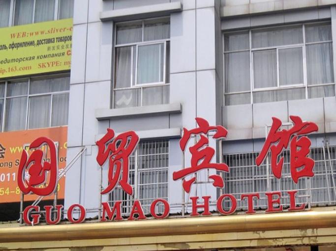 Yiwu Guomao Hotel, Jinhua