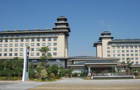 仙游大地京闽酒店, Putian