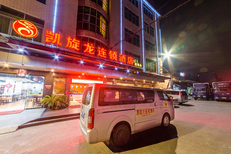 Kaiserdom Hotel Guangzhou Airport Branch (Pet-friendly), Guangzhou