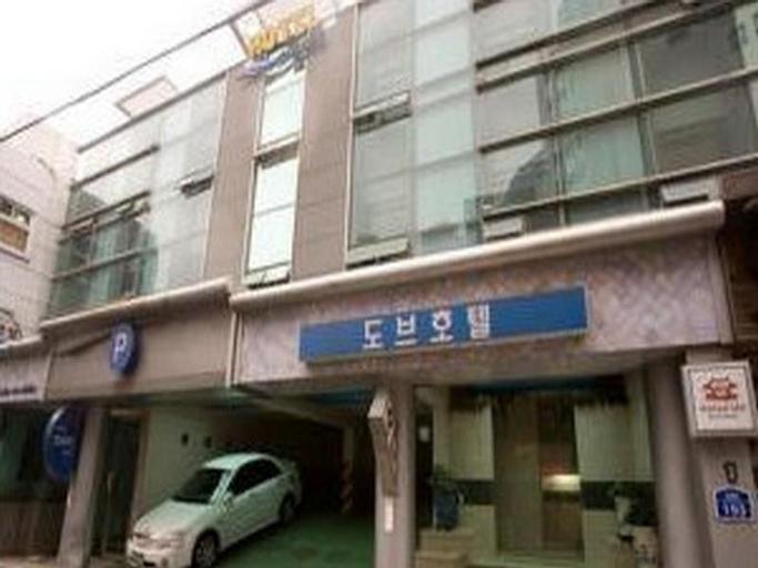 Goodstay Dove Hotel, Geumjeong