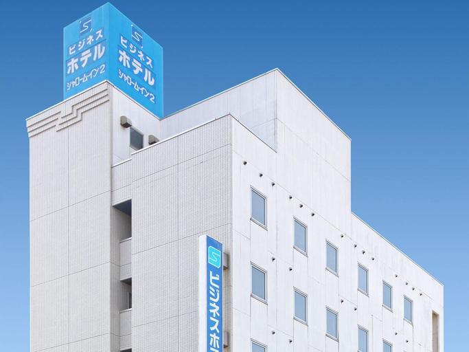 Hotel Sharoum Inn 2, Hakodate