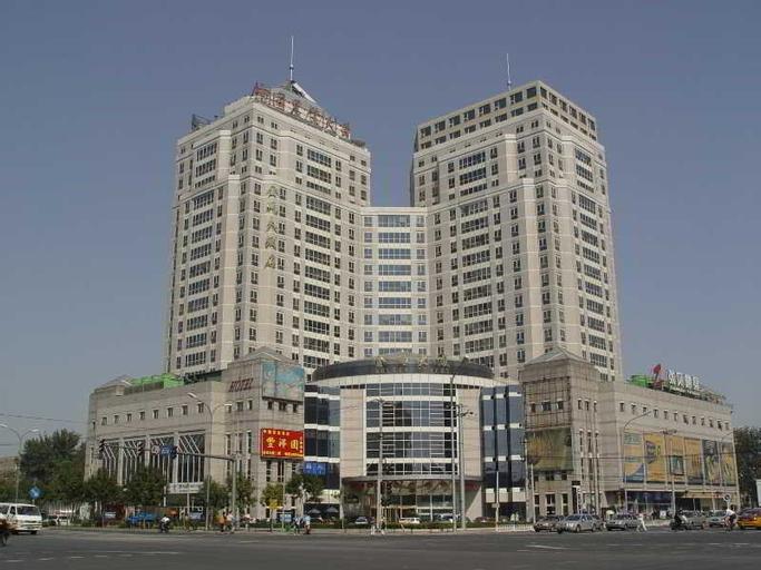 Cau International Conference, Beijing
