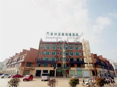 GreenTree Inn Chizhou QinGYAng Bus Station Boyishangdongcheng Business Hotel, Chizhou