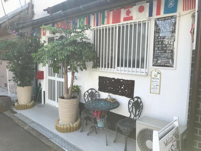 Guest House Siam, Osaka
