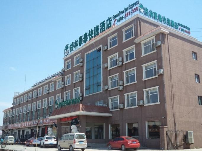 GreenTree Inn Cangzhou Huanghua Trade City Express Hotel, Cangzhou