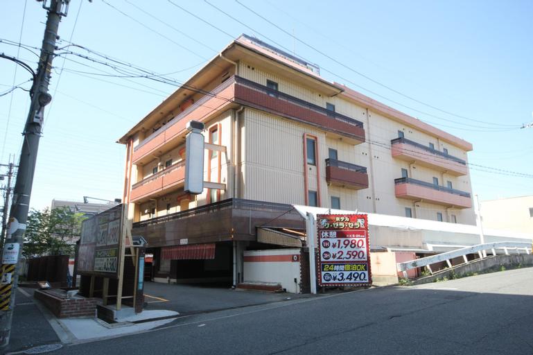 Hotel Que Sera Sera Hirano - Adult Only, Osaka