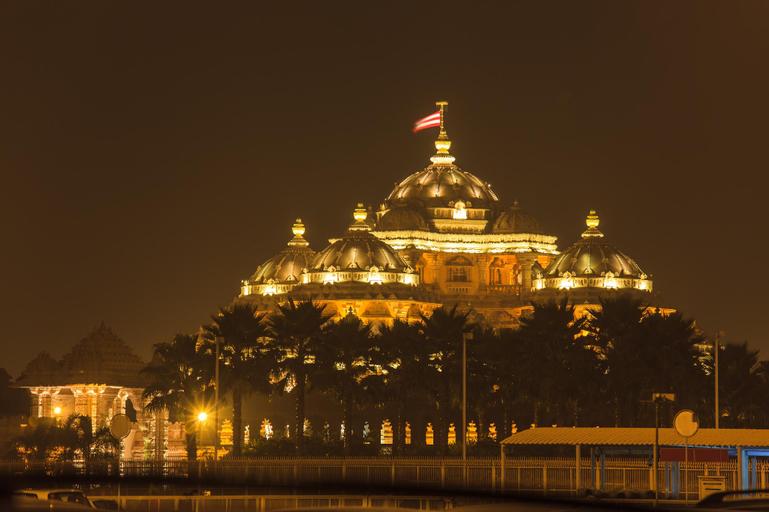 Hotel Atithi Palace, West