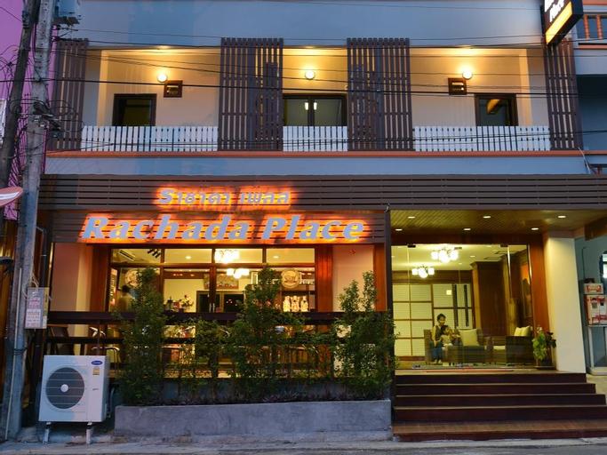 Rachada Place, Muang Krabi