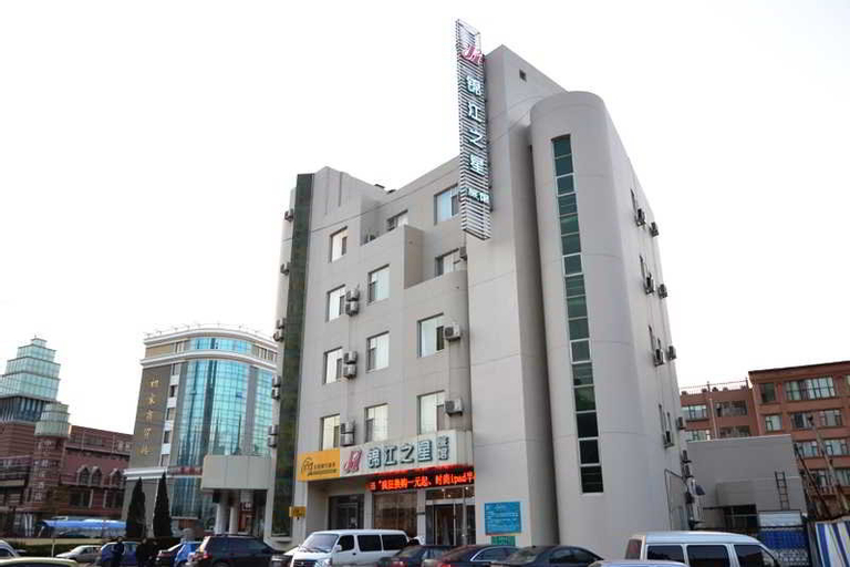 Jinjiang Inn Yantai Int.Convention Center, Yantai