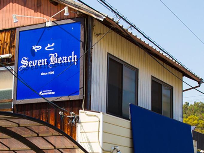 Yado Seven Beach, Naoshima