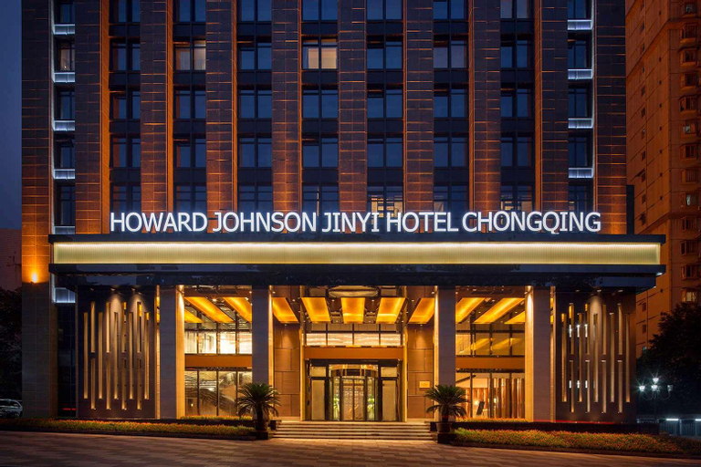 Howard Johnson Jinyi Hotel Chongqing, Chongqing